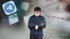 검찰, 박사방 조주빈 성 착취 도운 남경읍 구속기소