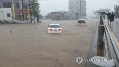 수도권·중부 게릴라성 호우에 풍수해 위기단계 '심각' 격상