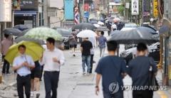 [내일 날씨]전국 흐리고 곳곳에 비···서울 낮 최고 23도