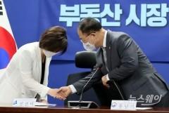 주택공급 확대 방안 당정협의에서 악수하는 진선미-홍남기