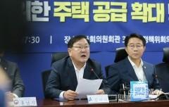 """김태년 """"통합당, 광화문 집회 방조에 사과해야"""""""