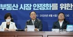 강남 35층 규제 풀듯···오늘 수도권공급 대책 발표