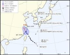 제4호 태풍 하구핏 북상…한반도 영향·예상경로는?