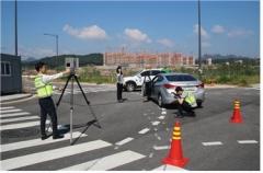 도로교통공단, 내달 20일 도로교통사고감정사 자격시험 실시