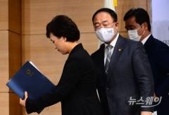 """'또' 부동산 정책 후속 조치···""""성급한 대처→부작용"""""""