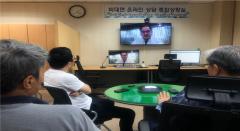 한국광산업진흥회, 비대면 온라인 상담 종합상황실 운영
