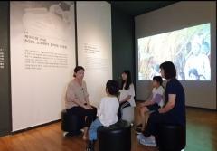 한국도자재단, 14일부터 23일까지 '온라인 도자문화여행' 프로그램 진행