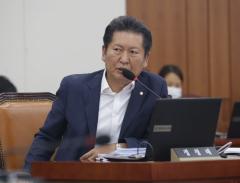 정청래 의원, 정부 수도권 주택공급 확대방안 반대 의사 표명
