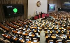 소득세법 일부개정법률안 통과…찬성188·반대1·기권1