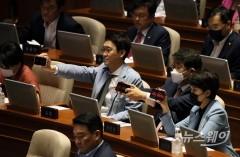 국회 본회의 부동산 3법 통과