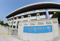인천시-㈜셀트리온, '글로벌 바이오 생산 허브' 구축 업무협약 체결
