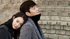 신민아-김우빈, 수재민 성금 동참…5천만원씩 1억원 기부
