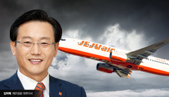 김이배 제주항공 대표, '역대급 적자'에 무거워진 어깨
