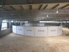 한국마사회 장수목장, '승용마 능력 향상' 프리점핑장 전면 무료 개방