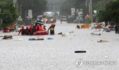한탄강 범람에 철원군 4개 마을 700여명 긴급 대피