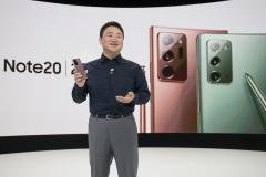베일 벗은 '갤럭시 노트20'…최강의 업무 스마트폰으로 활짝