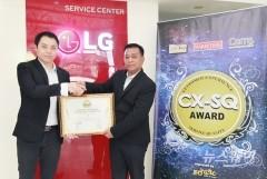 LG전자, 인도네시아 서비스 품질 '최고등급'