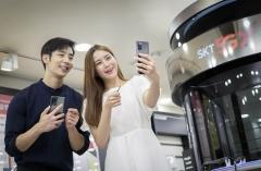 이통3사, 7일부터 '갤노트20' 사전예약···클라우드 게임 마케팅