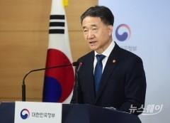 정부, '의료계 집단휴진 추진' 관련 담화문 발표