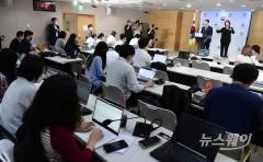 '의료계 집단휴진 추진' 담화문 발표하는 박능후 장관