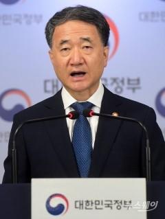 '의료계 집단휴진'관련 발언하는 박능후 복지부 장관