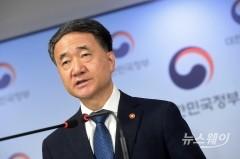 '의료계 집단휴진 추진' 관련 담화문 발표