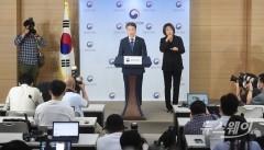 '의료계 집단휴진 추진' 관련 담화문 발표하는 박능후 장관