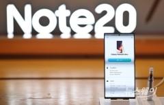 삼성전자, 갤럭시 운영체제 업그레이드 3세대까지 지원 확대