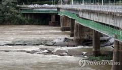 춘천 의암댐서 경찰정·고무보트·행정선 전복…7명 실종