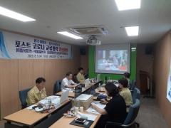 광양시, 중국 푸저우시와 포스트 코로나 대응 영상회의 개최
