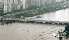 [내일날씨]서울 등 전국 대부분 비···강수량 최대 300㎜