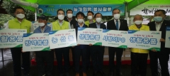 농협 '사랑의 집 고치기' 농가희망봉사단, 전남 영광에서 봉사활동 실시