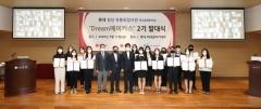 한국사회복지협의회-롯데, 코로나 시대 사회공헌 모델 제시