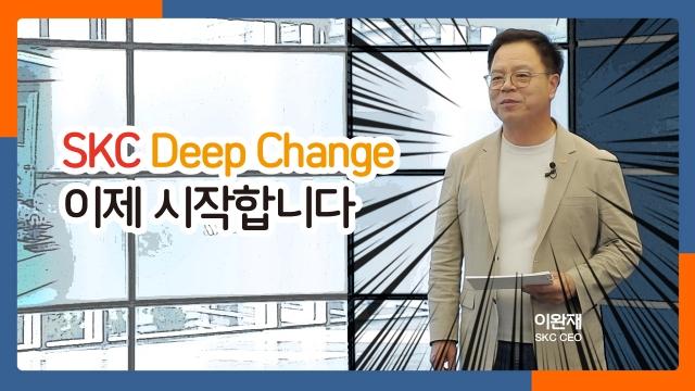 SKC, 상반기 영업이익 801억원…코로나19 속 '선방'