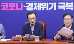 민주당, 전당대회 선거운동 중단…수해 복구에 총력