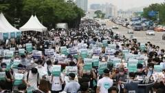 대한전공의협회 '젊은의사 단체행동' 집회