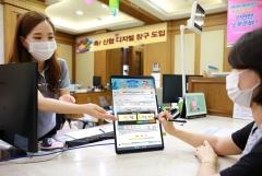 신협, 디지털 창구 시스템 도입…상호금융권 최초