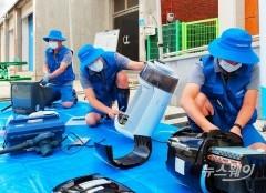 삼성전자, 폭우 피해복구성금 30억 지원
