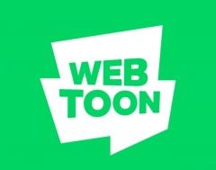 네이버웹툰, 업계 최초 유료콘텐츠 일거래액 30억원 돌파