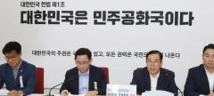 """통합당 """"靑 인사 사표, 꼬리자르기···김현미·김상조 책임져야"""""""