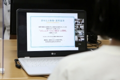 영남이공대, 일본기업 온라인 취업설명회 개최