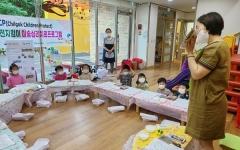 대구한의대, 어린이 오감개발 '미술심리치료프로그램' 실시