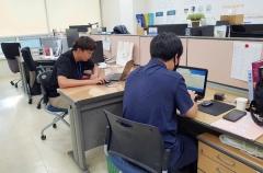 대구대 K-PACE센터 학생들, 신용보증기금 등 공공기관 인턴 근무