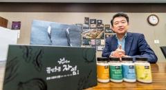 아시아문화원, 사회적경제기업 제품 구매…'핸드인핸드' 캠페인 동참