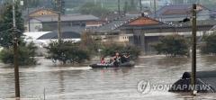 """이틀 집중호우에 섬진강 제방 붕괴… """"주민 대부분 사전 대피""""(종합)"""