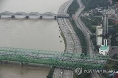 동부간선 수락지하차도-성수JC…올림픽대로 여의상·하류IC 통제