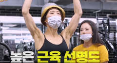 """'당나귀 귀' 황석정 9kg 감량 모습 공개…머슬퀸 """"나 뛰어넘었다"""""""