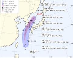 [내일 날씨]태풍 '장미' 남해안 상륙···전국 폭우 예상