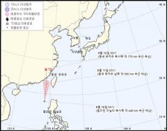 제6호 태풍 '메칼라' 필리핀→중국 북상 중…예상경로는