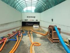 광주 북구, '침수 피해 종합지원반' 운영…집중호우 피해 복구 총력